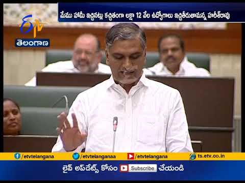 Govt create more than 1.12 lakh jobs Soon | Minister Harish Rao