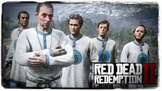 СЕКТА ФАНАТОВ ЧЕРЕПАШЕК ● Red Dead Redemption 2 #6