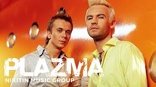 Download Plasma - Take My Love (Official Video) 2000 Mp3 and Videos