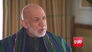 Karzai Blasted Over His Pro-Russia Comments