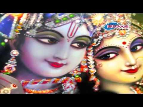Mera Dil To Deewana Ho Gaya - Krishna Bhajan