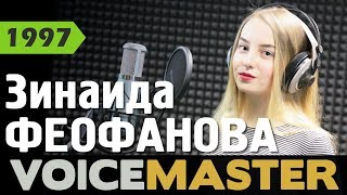 Zinaida Feofanova - Take Me To Church (Hozier)
