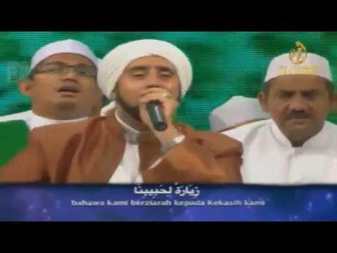Ya Imamarrusli Busyrolana-lirik Habib Syech