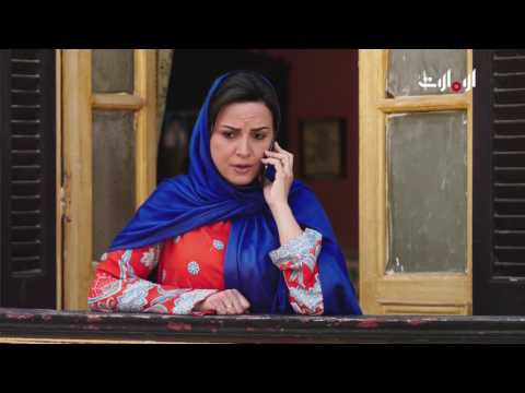 تنزيل نغمات ايفون 7 نغم العرب