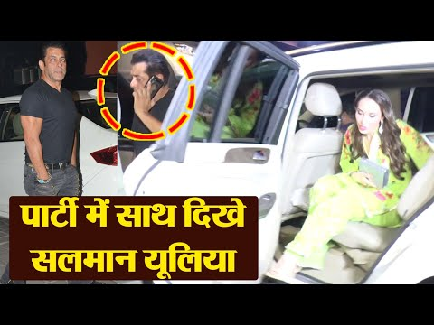 Salman Khan and Lulia Vantur REACHED TOGETHER at Arpita Khan's Diwali Party; Watch Video