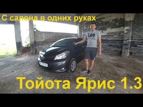 Toyota Yaris 1.3. Обзор, отзыв.