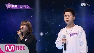 SUPERSTARK 2016 [5회] 김영근&이지은 - ′사랑 그렇게 보내네′ 자정음원공개 161020 EP.5