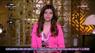 مساء dmc - حلقة الثلاثاء 17-4-2017 مع إيمان الحصري