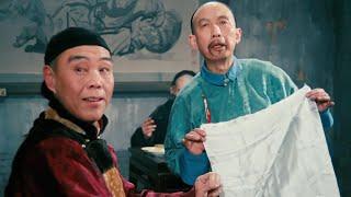 近7万人打出9.5的高分,老舍笔下的旧中国,太真实了!