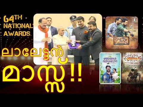 MOHANLAL WINS SPECIAL JURY AWARD AT 64TH NATIONAL FILM AWARDS 2017   FULL HD   LALETTAN   ലാലേട്ടൻ