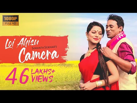 Loi Ahisu Camera - Simanta Shekhar | Preety Kongana | Official Full Video Song | Full HD
