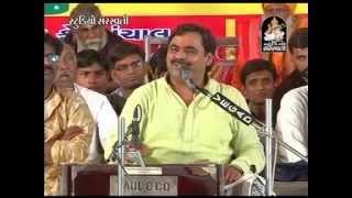 Mayabhai Ahir Ahmedabad Odhav Live Dayro - LokDayro - 2 - Part - 3