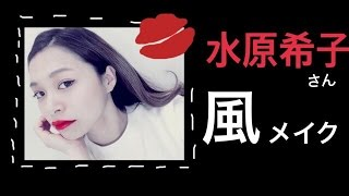 Yahoo 熊本地震災害の緊急支援募金の受付中 http://donation.yahoo.co.j...