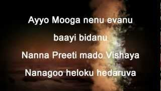 PREM ADDA - KALLI EVALU - LYRICS HD
