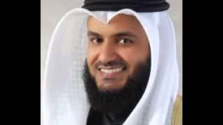 Ayat Ruqyah Syariah Full   Penawar Sihir & Gangguan Jin   by Sheikh Mishary Rashid Al Afasy