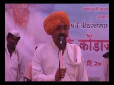 Shri Laxman Maharaj Patil