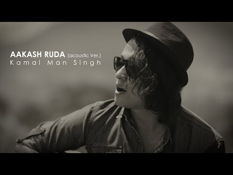 Aakash Ruda (Acoustic Version) - Kamal Man Singh | New Nepali Pop Song 2017