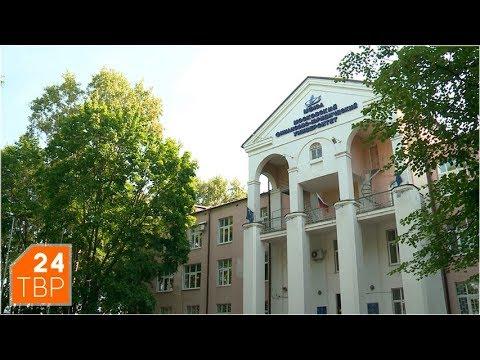 Сергиево-Посадский филиал МФЮА без тепла | Новости | ТВР24 | Сергиев Посад