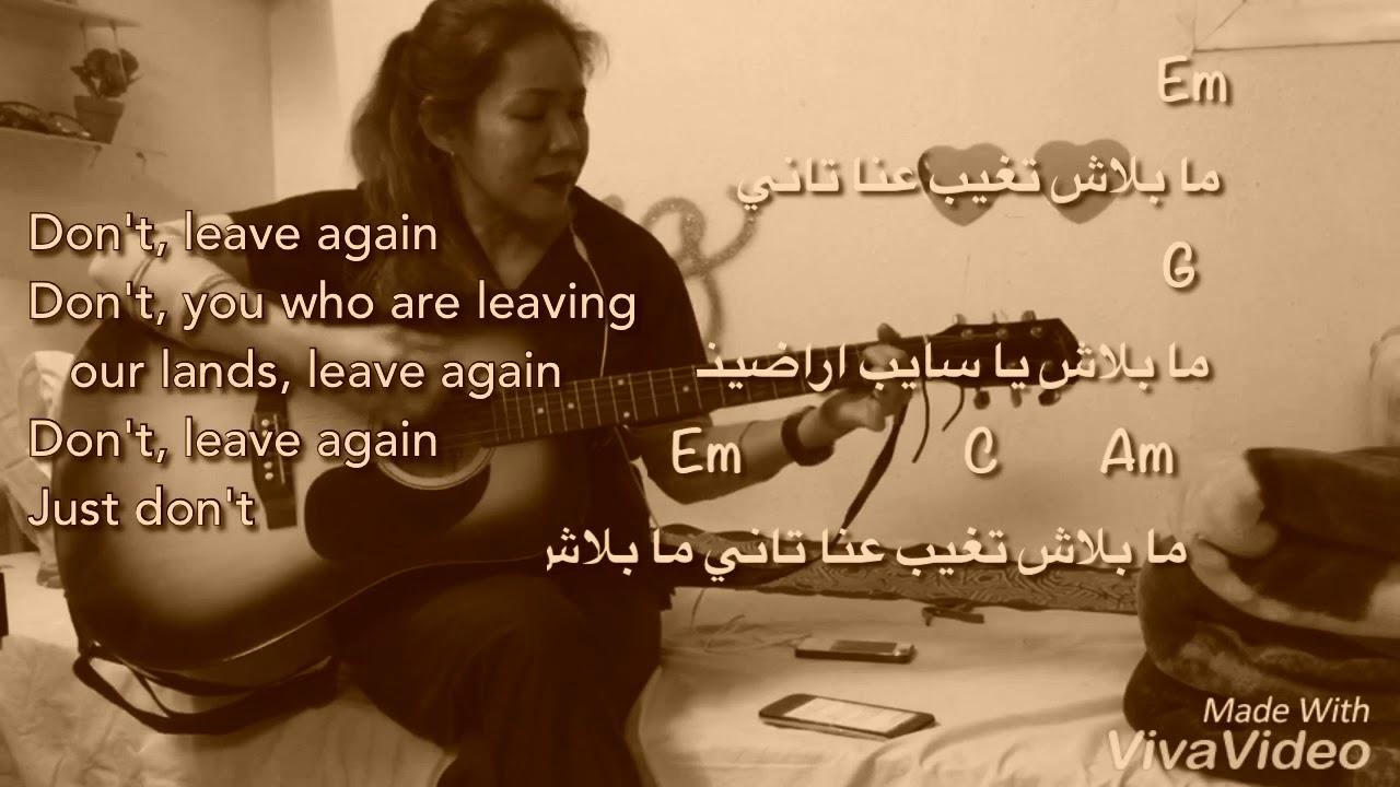 51863eef4 MA BALASH (ما بلاش) by Hamaki -guitar chords & lyrics - Filipina Cover