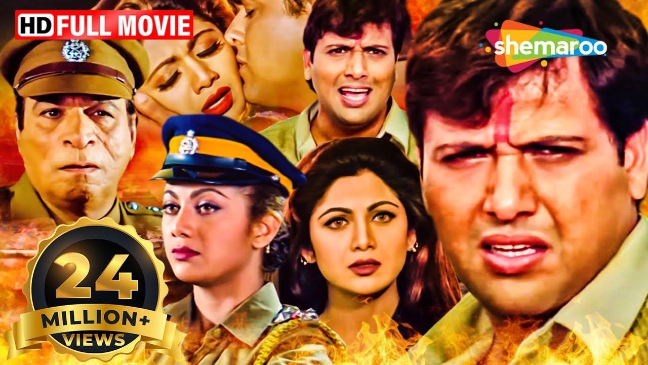 शिल्पा शेट्टी और गोविंदा की सबसे सुपरहिट एक्शन मूवी - एक चुम्मा तू मुझको उधार देदे - HINDI MOVIE