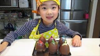 ビストロスマップのまねっこ★チョコエッグを作ってみよう!/Copycat Bistro SMAP★ Let's make a chocolate egg thumbnail