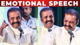 Vairamuthu Emotional Speech