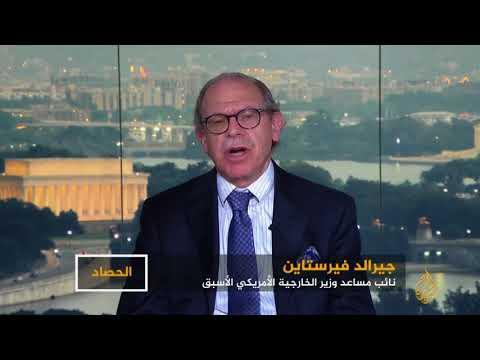 الحصاد-واشنطن والرياض وأبو ظبي.. مراجعة مبيعات السلاح  - نشر قبل 4 ساعة