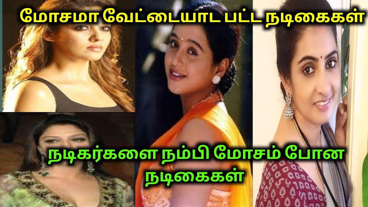 Download Actors கிட்ட நல்லா adjust பண்ணி ஏமாந்து போன நடிகைகள் | Actress Gossip | 70 MM
