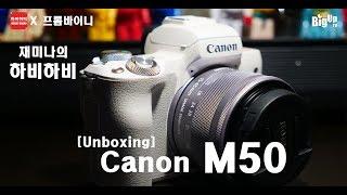 하핫 캐논 M50 화이트 바디 / Canon M50 W…