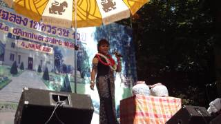 Video Banyen Rakgan  @ Wat de Moissy - 04/07/2010 download MP3, 3GP, MP4, WEBM, AVI, FLV Juni 2018