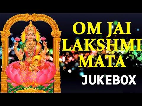 Om Jai Lakshmi Mata | Diwali Songs Collections | Audio Jukebox | Shubh Deepavali