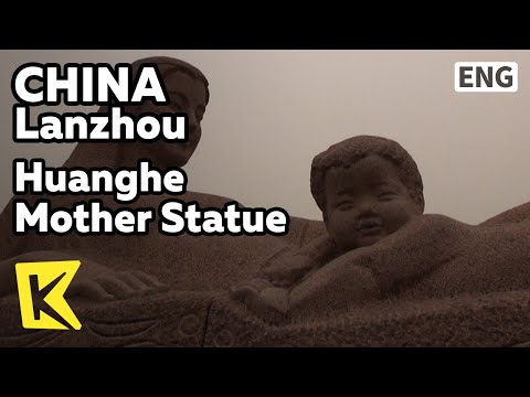 【K】China Travel-Lanzhou [중국여행-란저우]100년 철교와 황허모친상/Huanghe Mother Statue/Yellow River/Zhongshan Bridge