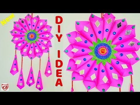 DIY : Paper Craft Ideas - Paper flower Wall Hanging | Easy Room decorating craft - artsNcraft