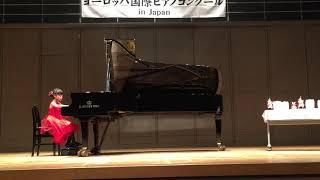 第9回ヨーロッパ国際ピアノコンクール 1.2年生 自由曲部門 ディプロマ賞...