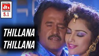 Muthu  songs HD | Thillana Thillana  song HD | HD Editz Tamil