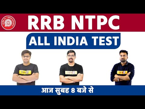 RRB NTPC || ALL INDIA TEST || By Exampur ||🔴 LIVE @8AM