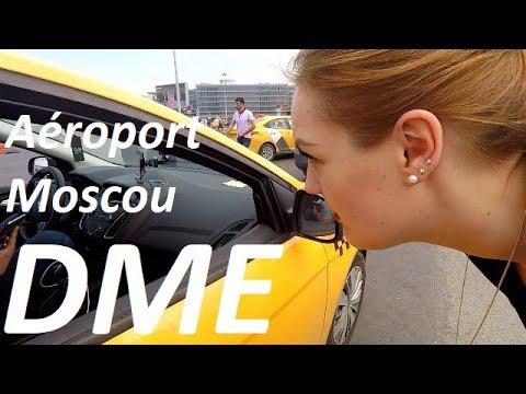 Bienvenue à Moscou! L'aéroport: le mode d'emploi / Tour de Russie
