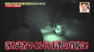 長野美郷 ドッキリで胸チラ 長野美郷 検索動画 11