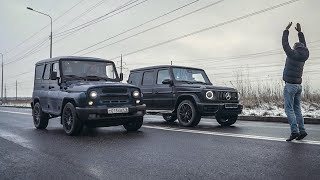UAZ beats the new G63. Is it possible ??