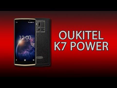 Смартфон Oukitel K7 Power - надёжный и с большим аккумулятором!