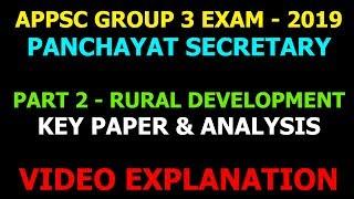 APPSC Panchayat Secretary 2019   Rural Development Key with Video Explanation