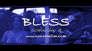 bless   schoolboy q type beat 2017 prod by no name tim
