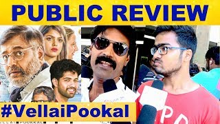 VellaiPookal Movie Public Review Opinion Response Vivek Charle Tamil kalakkalcinema