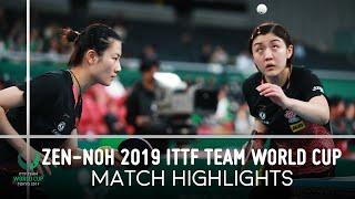 Татьяна Биленко / Жанна Гапонова vs Ding Ning/Chen Meng | ZEN-NOH Team World Cup 2019 (Group)