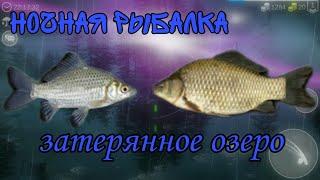 My fishing world 2 ловля карася