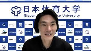 日本体育大学 女性スポーツフォーラム2021〜女性アスリートとコーチの育成・支援最前線〜