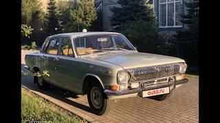 Полностью оригинальный автомобиль 1983 года ВОЛГА ГАЗ -24