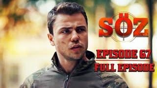 The Oath | Episode 67 (English Subtitles)