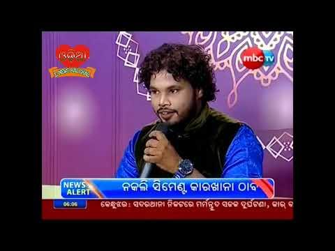 BADA DANDE RATHA CHAKA GHIRI GHIRI KALA || SINGER KISHORE KUMAR || BHAKTI ARADHANA