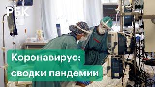 Карантин в Бурятии закрытие Третьяковки и Пушкинского коронавирусный антирекорд России